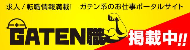 gtn_bnr